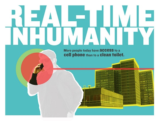 Real-Time Inhumanity
