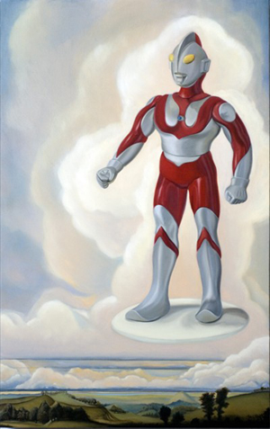 The Great Ultraman